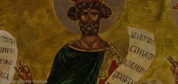 David en Salomon