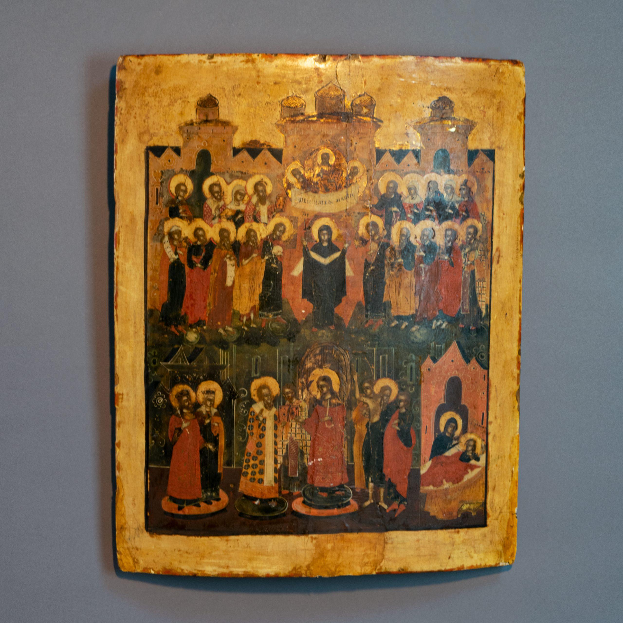 Icoon Moeder Gods Pokrov en Romanos Melodos