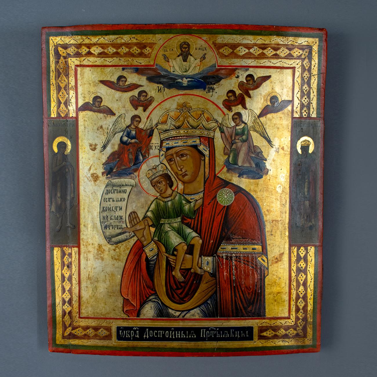 Icoon Moeder Gods van Kykkos (Kykkoskaja)